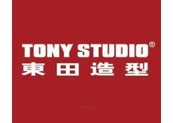 东田造型(TONY STUDIO)