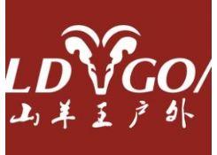山羊王(OLD GOAT)