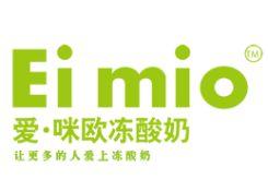 爱·咪欧冻酸奶(Ei mio)