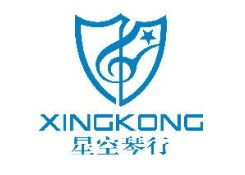 星空琴行(xingkong)