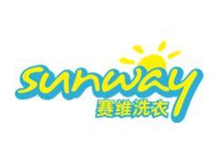 赛维干洗(Sunway)