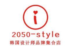 2050-style