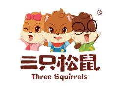 三只松鼠(Three Squirrels)