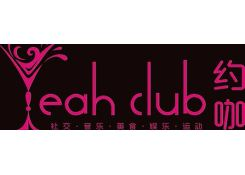 Yeah club(约咖)