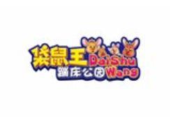 袋鼠王蹦床公园