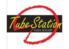 站点比萨(Tube Station Pizza)