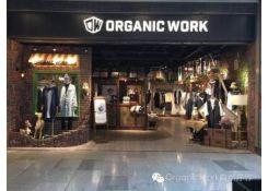 自然序作(Organic Work)