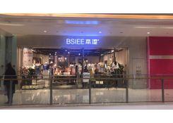 本涩(BSIEE)