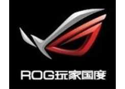 ROG玩家国度(Republic of Gamers)