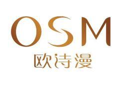 OSM欧诗漫(Osmun)