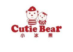 小冰熊(CUTIE BEAR)