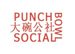 Punch Bowl Social大碗公社