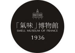 卡汶凯瑟气味博物馆(CHARMKAISER)