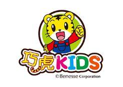 巧虎(KIDS)