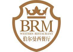 伯尔曼西餐厅