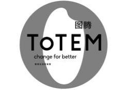 图腾(TOTEM)