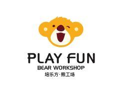 培乐方熊工场