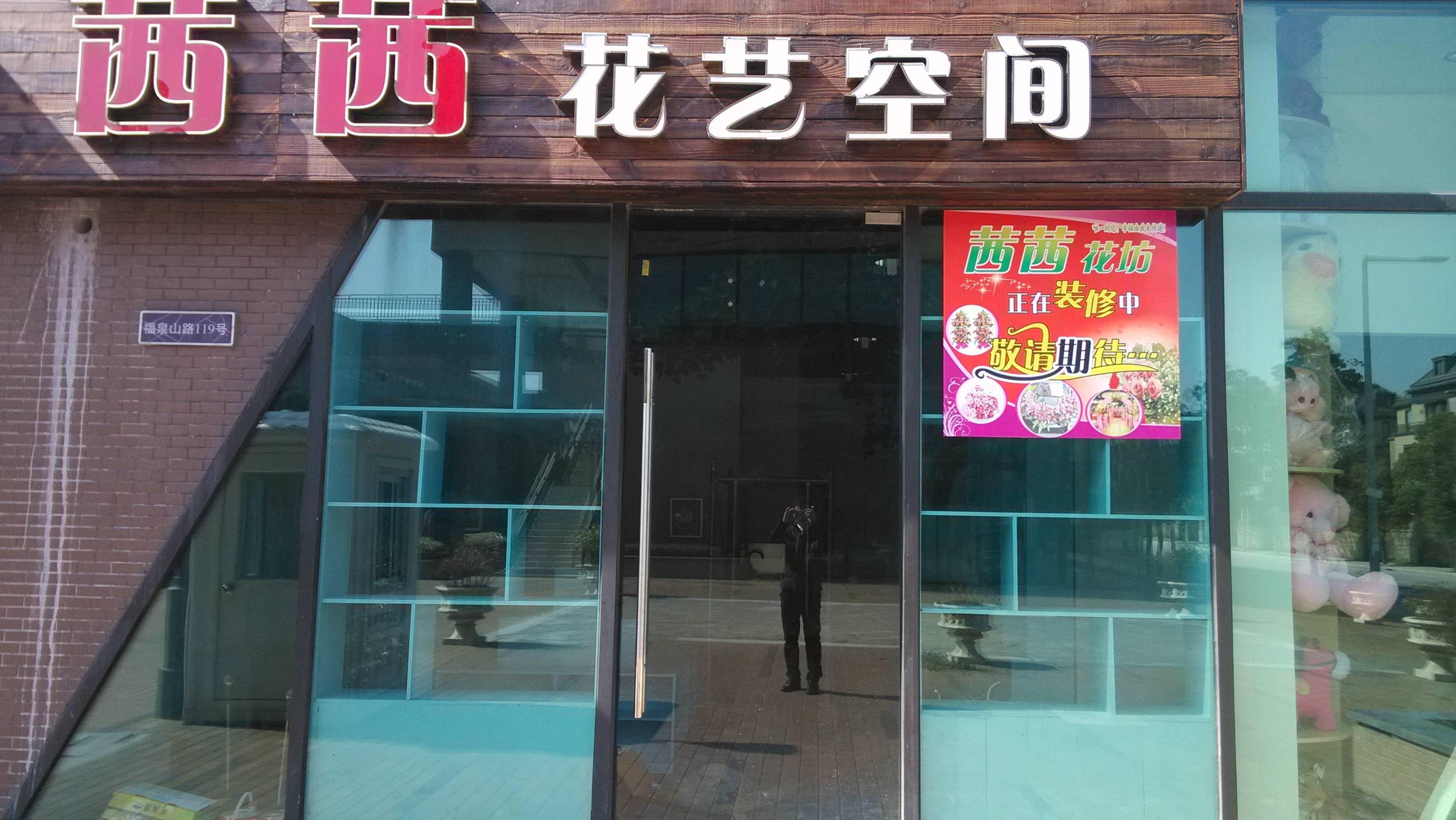 万科红生活广场上海品牌商铺70-220平150--200万