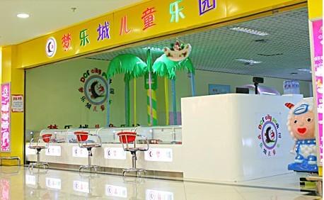 梦乐城 北京梦乐城儿童乐园有限责任公司_搜铺网