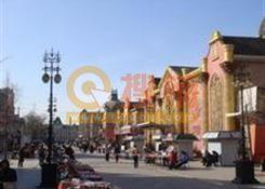 重庆天宫殿休闲街