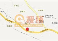 丹江口半岛风情街