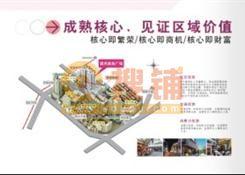 广州微禾商业广场