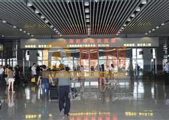 上海市高铁虹桥火车站