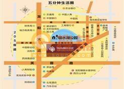 汉寿银谷国际街区