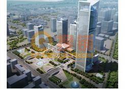 启德国际金融中心