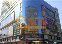 广东广州骏唐广场