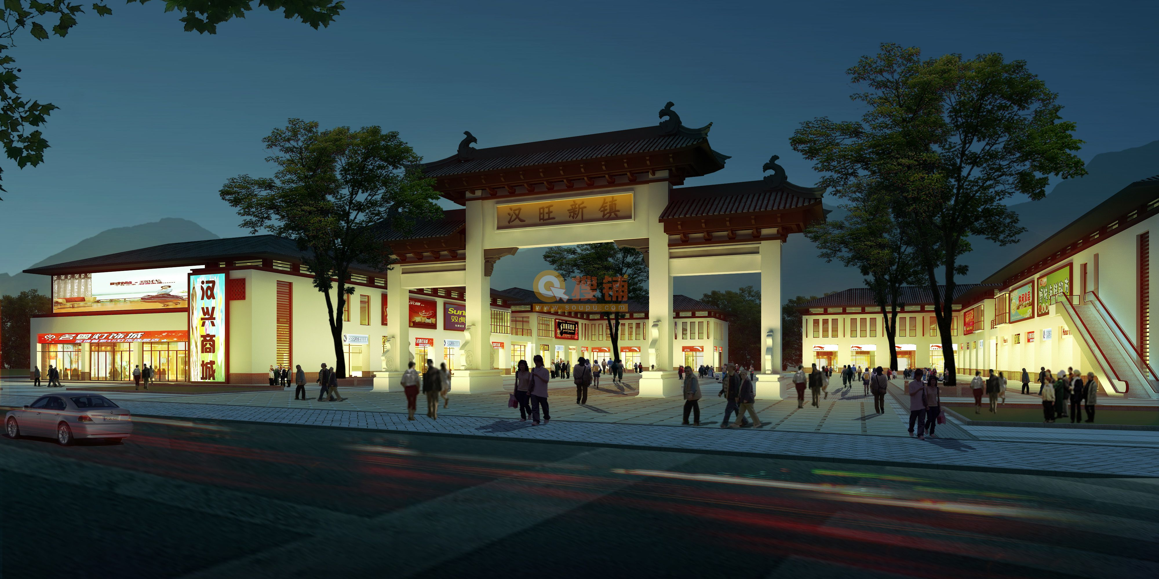 汉旺汉兴商业中心