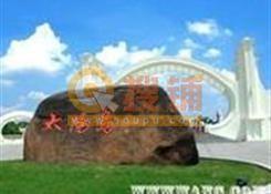 哈尔滨太阳岛风景名胜区