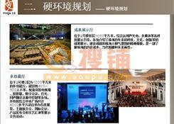 珠海文化创意产业园