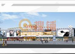 黄河百货购物中心