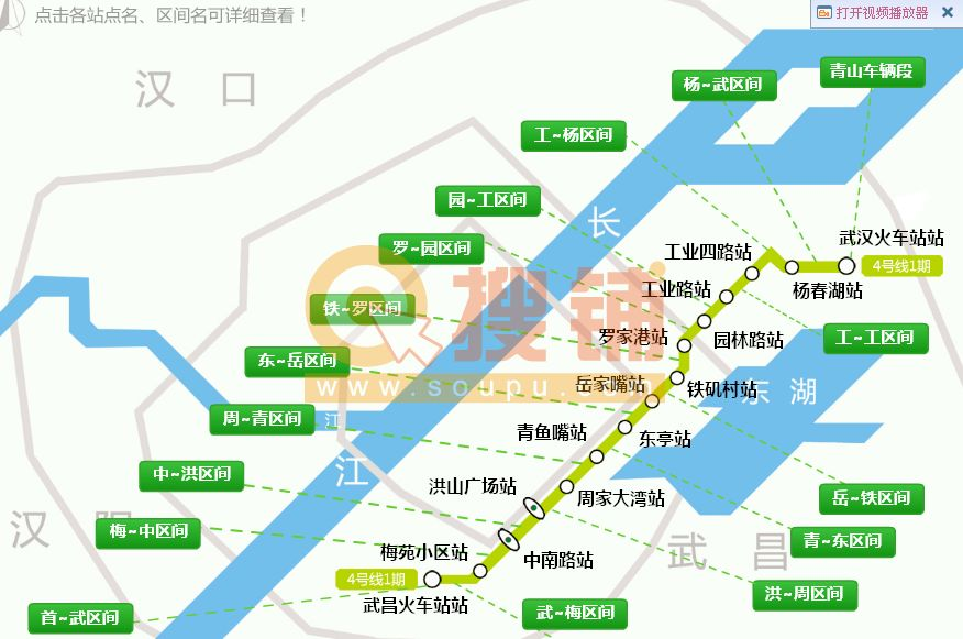 武昌火车站公交枢纽物业招商