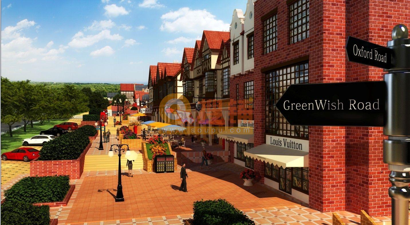格林威治城风情商业街图片