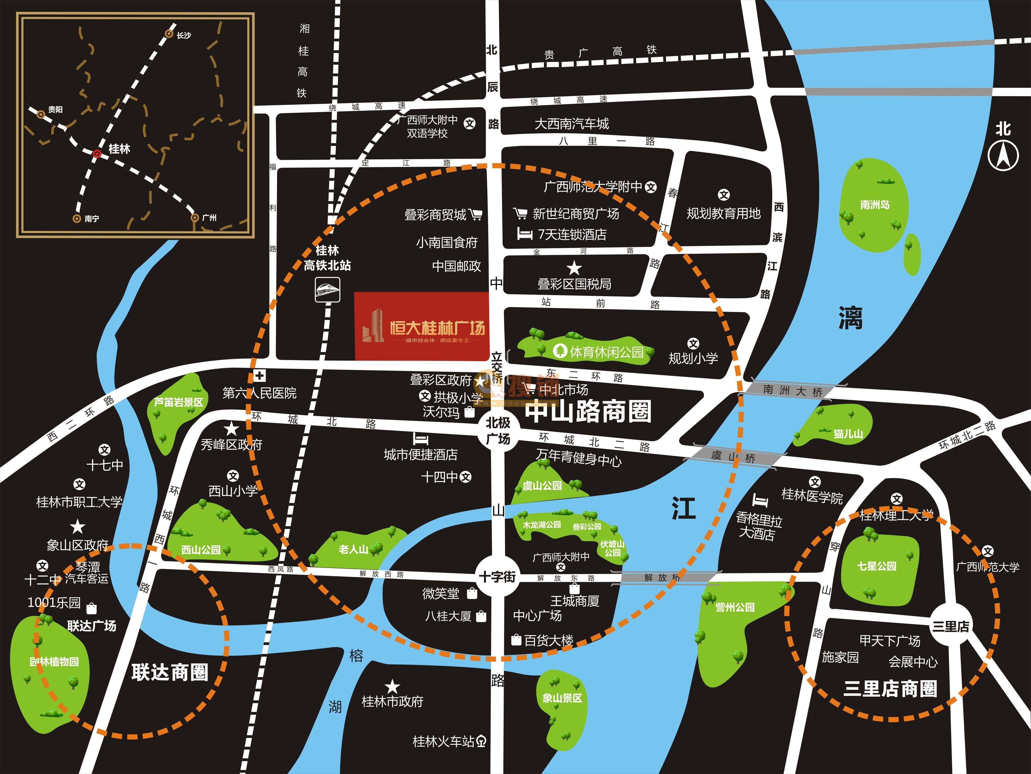 桂林恒大广场图片