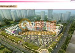 杭州永旺梦乐城