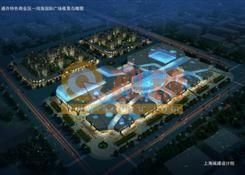 鸿海国际广场