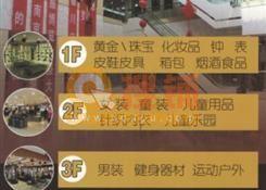 金盛清真美食广场