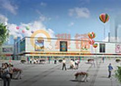 荣航商贸城