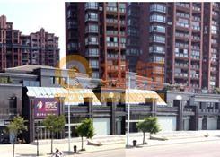 阳光二期临街商业