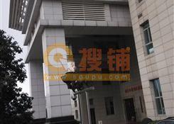 重庆扬子江商务区