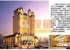 泠水江汇美华天商业中心