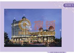 内蒙古锡林浩特银座商业广场