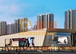 安徽砀山七彩世界购物中心