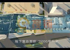 邯郸乐客商业广场