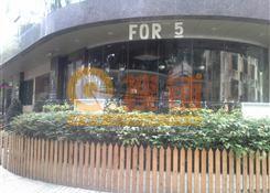 建设五马路德安大厦