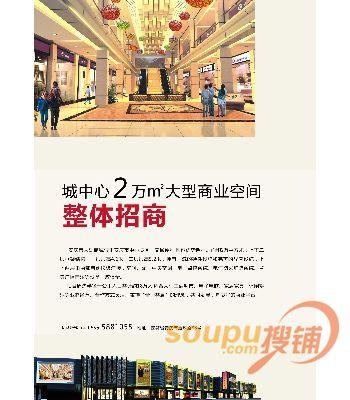 安庆大观商城
