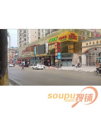 19举行  城市:肇庆-广宁县 开业时间:局部开业 类型:城市综合体,购物